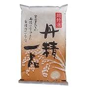 福島県産 白米 お試し商品 高級ブレンド米 丹精一品 5kg 平成29年産