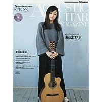 アコースティック・ギター・マガジン (ACOUSTIC GUITAR MAGAZINE) 2016年 6月号 Vol.68 (CD付) [雑誌]