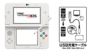 【Amazon.co.jp限定】 【New3DS / LL対応 USB充電ケーブル付】New ニンテンドー3DS ホワイト (B01BS65748) | Amazon price tracker / tracking, Amazon price history charts, Amazon price watches, Amazon price drop alerts