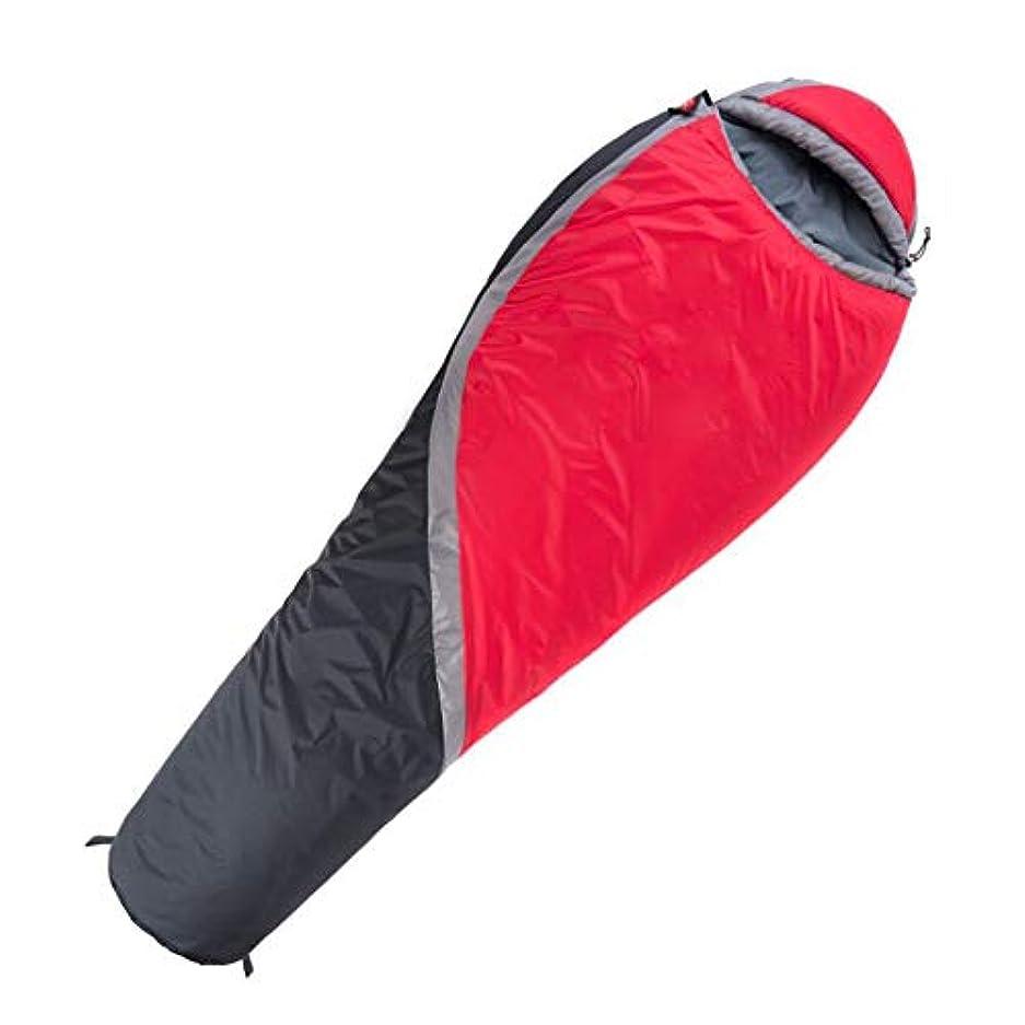 引き金知覚的の配列屋外の冬の寝袋、厚く暖かい大人の極度の軽いミイラ化したキャンプの単一の寝袋