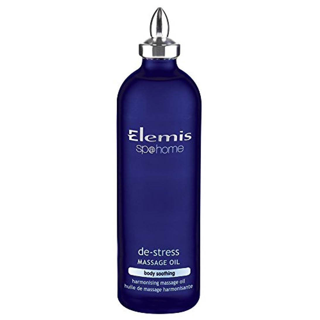 歯科医量で船外エレミスストレス解消マッサージオイル100ミリリットル (Elemis) (x2) - Elemis De-Stress Massage Oil 100ml (Pack of 2) [並行輸入品]