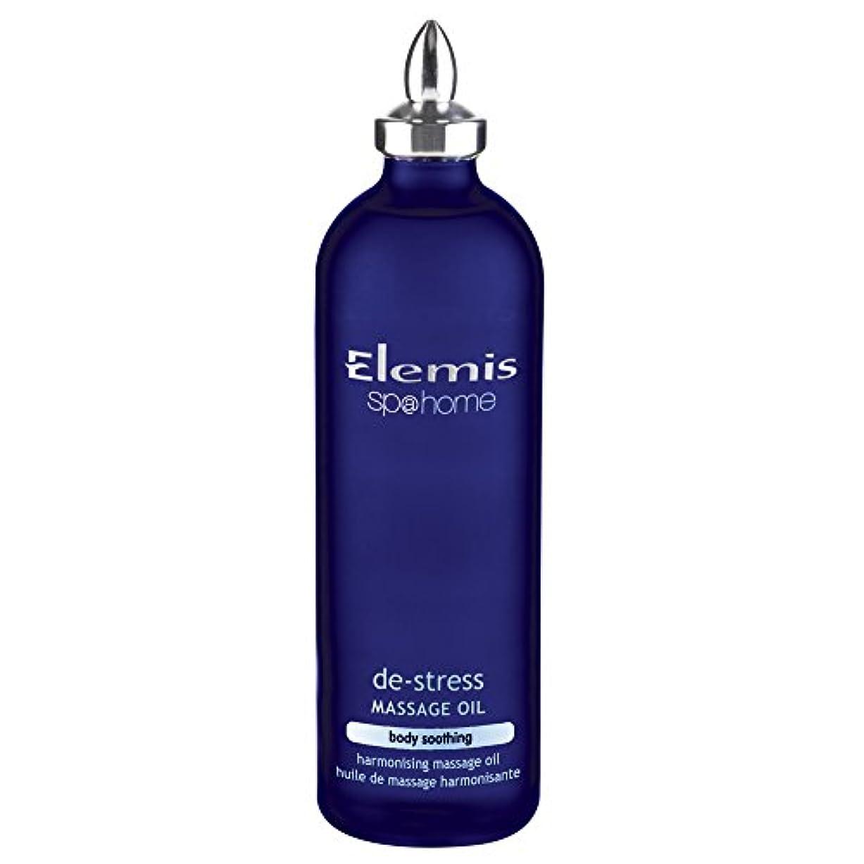 葉巻巻き戻す連邦エレミスストレス解消マッサージオイル100ミリリットル (Elemis) (x2) - Elemis De-Stress Massage Oil 100ml (Pack of 2) [並行輸入品]