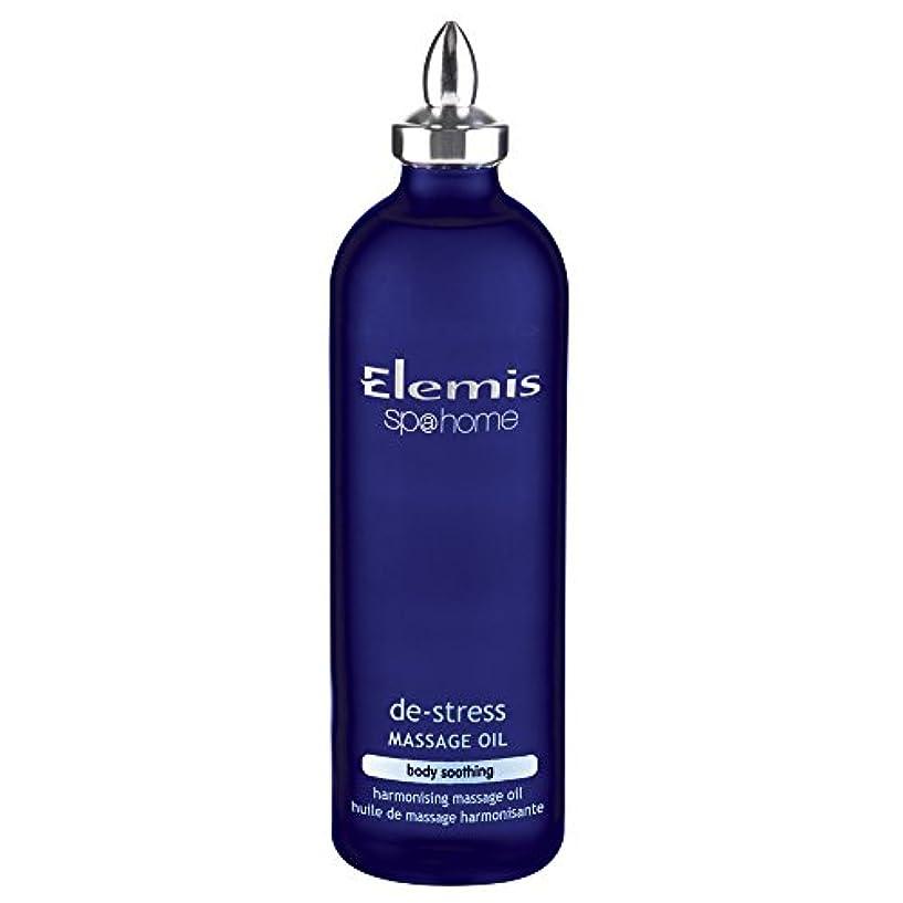 ワイン財産悪のエレミスストレス解消マッサージオイル100ミリリットル (Elemis) (x2) - Elemis De-Stress Massage Oil 100ml (Pack of 2) [並行輸入品]
