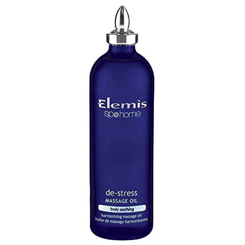 どういたしまして船上慰めエレミスストレス解消マッサージオイル100ミリリットル (Elemis) (x2) - Elemis De-Stress Massage Oil 100ml (Pack of 2) [並行輸入品]