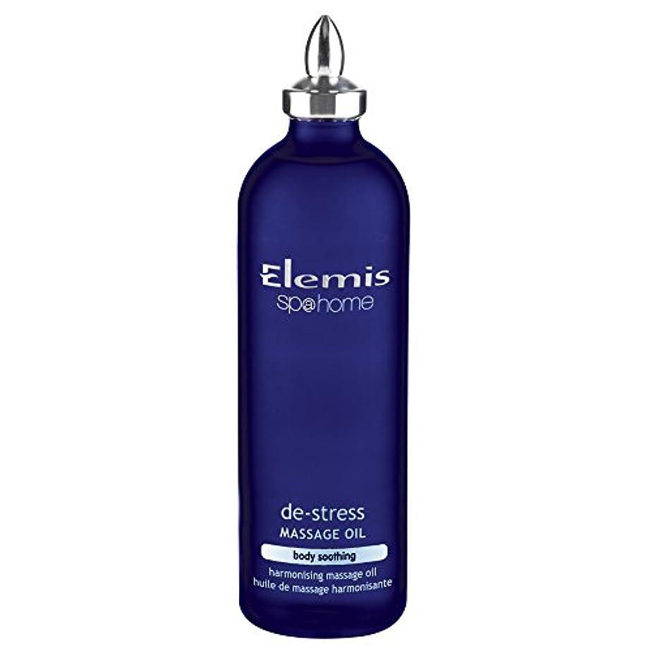 動くクラス軸エレミスストレス解消マッサージオイル100ミリリットル (Elemis) (x2) - Elemis De-Stress Massage Oil 100ml (Pack of 2) [並行輸入品]
