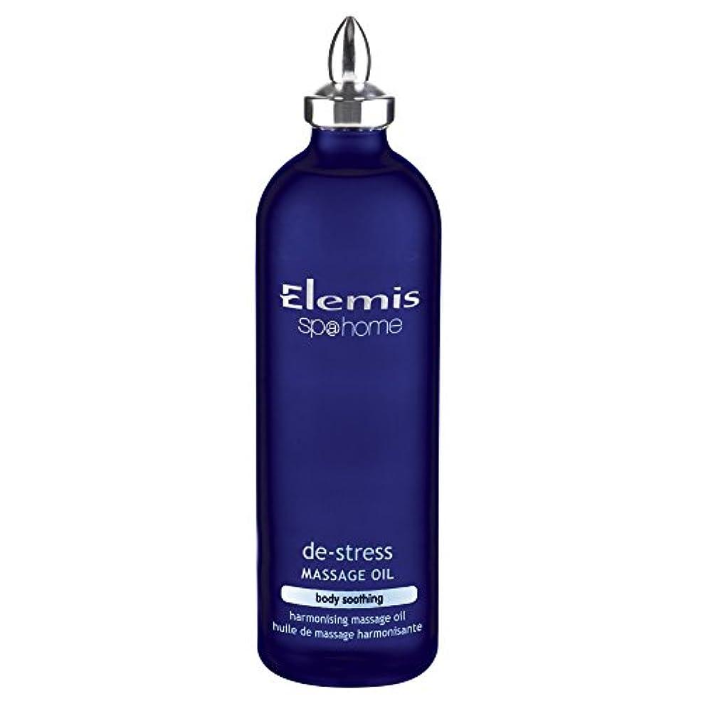 置き場劇作家カレンダーエレミスストレス解消マッサージオイル100ミリリットル (Elemis) (x2) - Elemis De-Stress Massage Oil 100ml (Pack of 2) [並行輸入品]