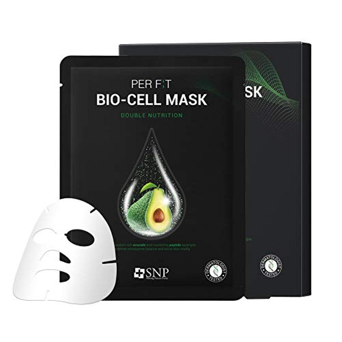 【SNP公式】 パーフィット バイオセルマスク ダブルニュートリション 5枚セット / PER F:T BIO-CELL MASK DOUBLE NUTRITION 韓国パック 韓国コスメ パック マスクパック シートマスク