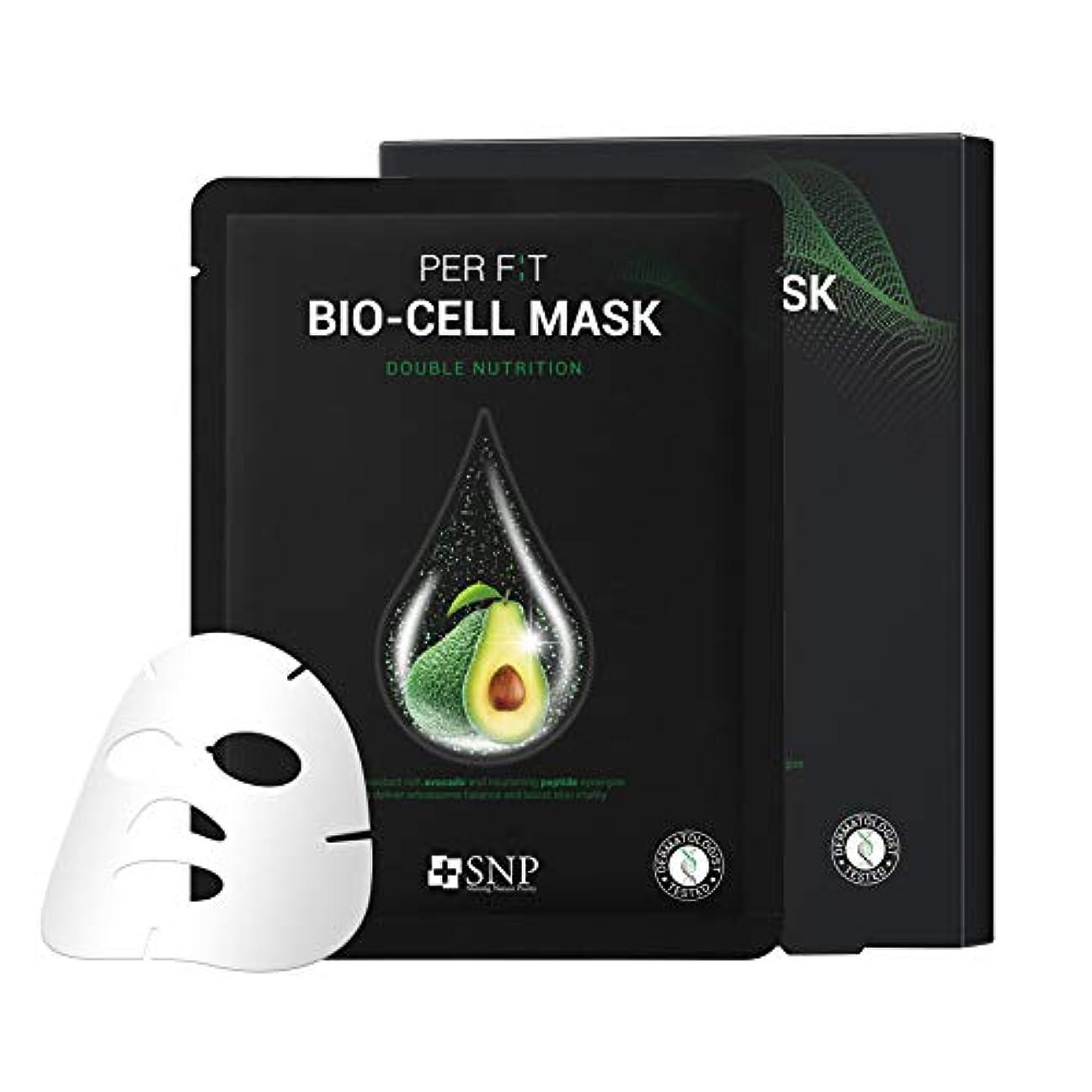 値下げ相談意図する【SNP公式】 パーフィット バイオセルマスク ダブルニュートリション 5枚セット / PER F:T BIO-CELL MASK DOUBLE NUTRITION 韓国パック 韓国コスメ パック マスクパック シートマスク