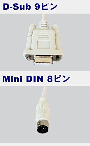 【SL】 三菱 FX シリーズ用 パソコン ⇔ シーケンサ CPU 接続用 RS-232 RS-422 ケーブル SC-11