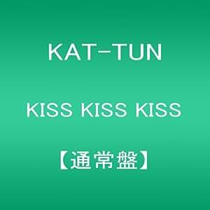 KISS KISS KISS【通常盤】