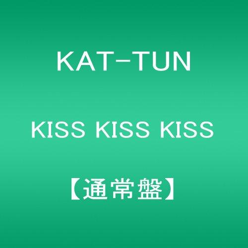 KISS KISS KISS
