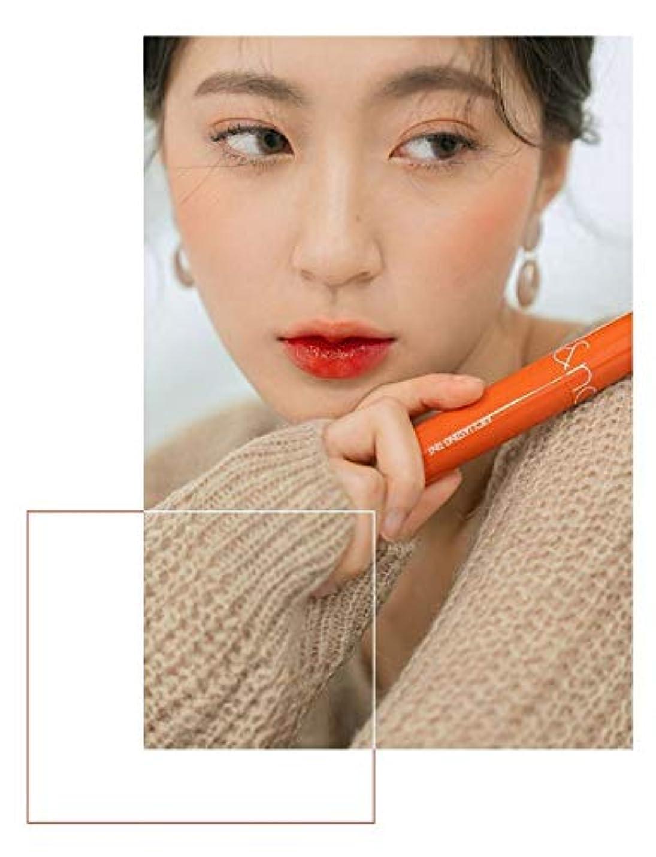 計器ドックどきどきローム・アンド・ジューシーラスティングティントリップティント韓国コスメ、Rom&nd Juicy Lasting Tint Lip Tint Korean Cosmetics [並行輸入品] (No.8 apple brown)