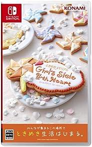 ときめきメモリアル Girl's Side 4th H