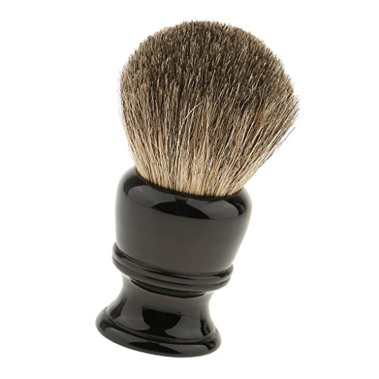 中毒黙認する鎖dailymall 樹脂ハンドルシェービングブラシホーム理容サロンツール旅行ポータブルキットの男性のひげ剃り