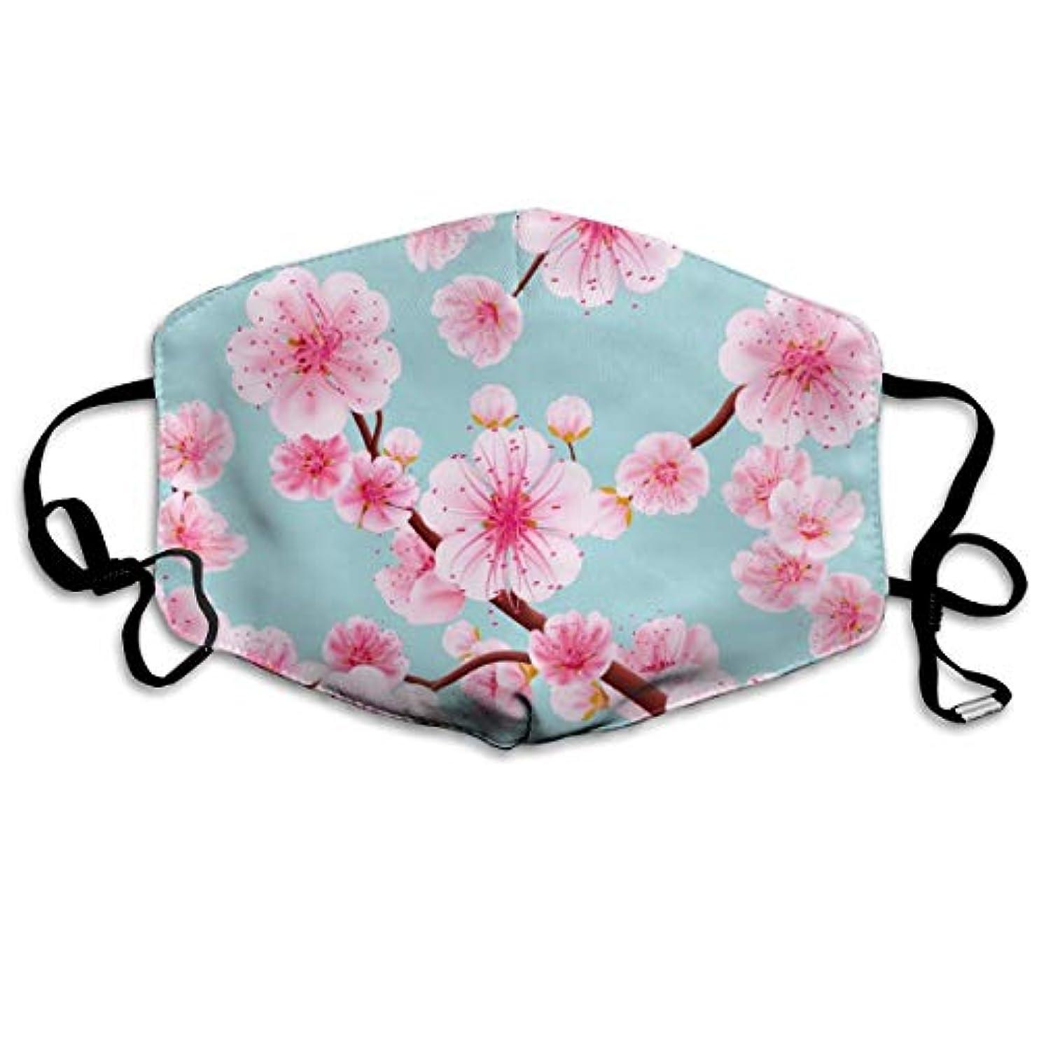 傷跡まもなくコロニアルピンクの桜 マスク繊維通気性アウトドアファッション調節可能再利用可能ユニセックス