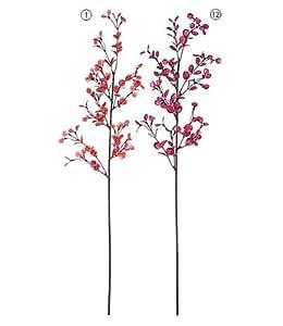 造花・観葉植物・枝 ペパロミアスプレイ(126)(1セット4入り)