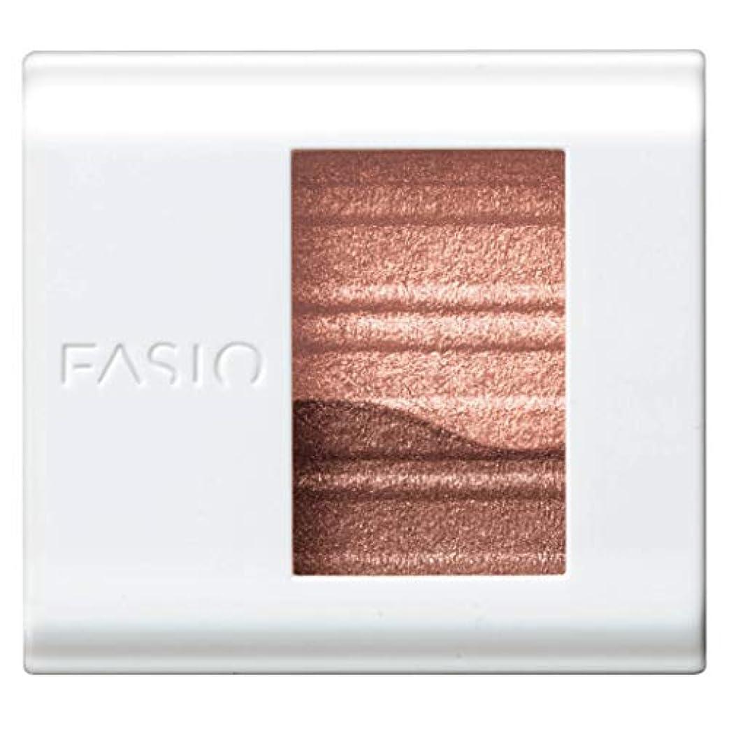 襟寝室提案するファシオ パーフェクトウィンク アイズ (なじみタイプ) ピンクブラウン BR-3 1.7g
