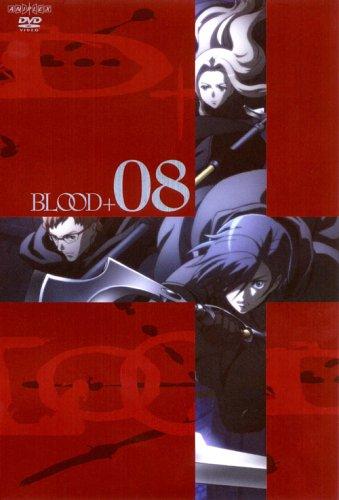 BLOOD+(8) [DVD]の詳細を見る