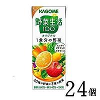 カゴメ 野菜生活100 オリジナル 200ml 【24本セット】