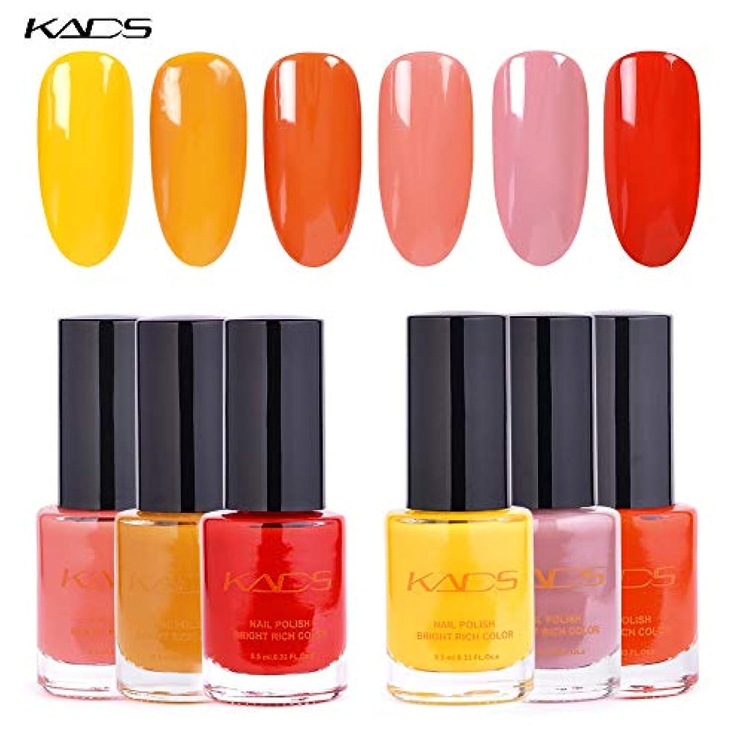 KADS ネイルポリッシュ ゼリーシリーズ ピンク/オレンジ/イエロー 6色入り 9.5ML 艶長持ち マニキュアセット