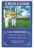 30 Anos Fidelidade a Brasilia Kit [DVD]