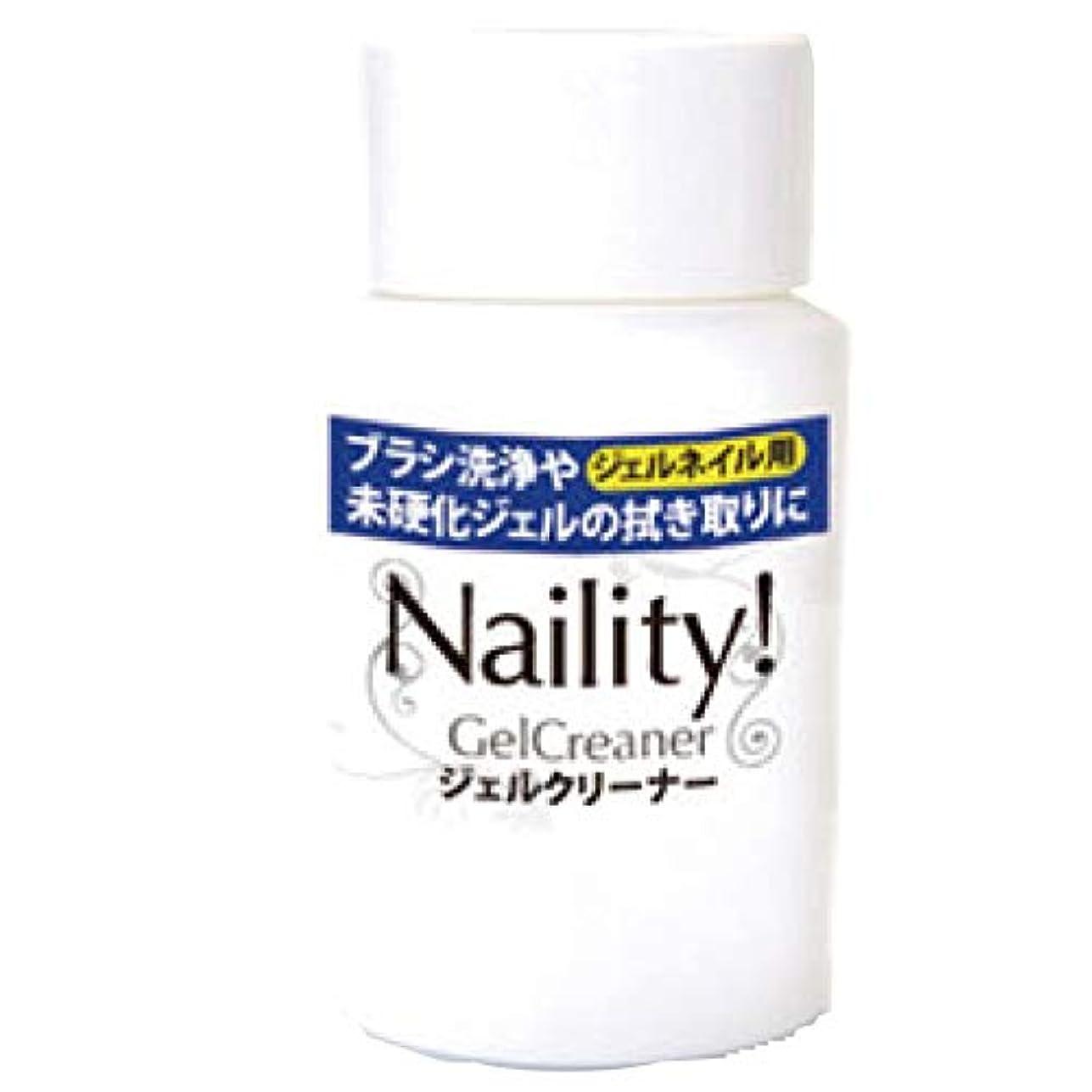 不振簡潔な逸脱Naility! ジェルクリーナー (リフィル) 500mL
