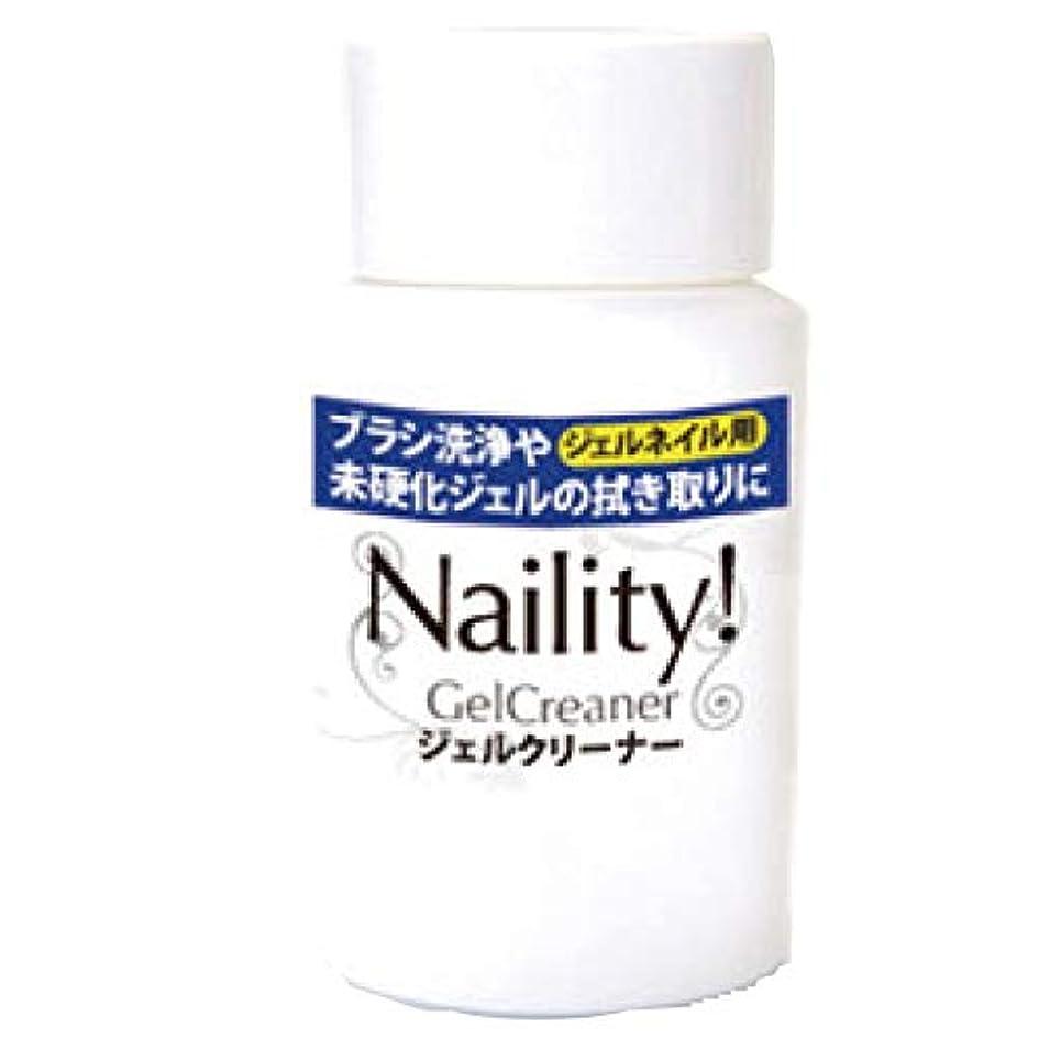 債権者膜十億Naility! ジェルクリーナー (リフィル) 500mL