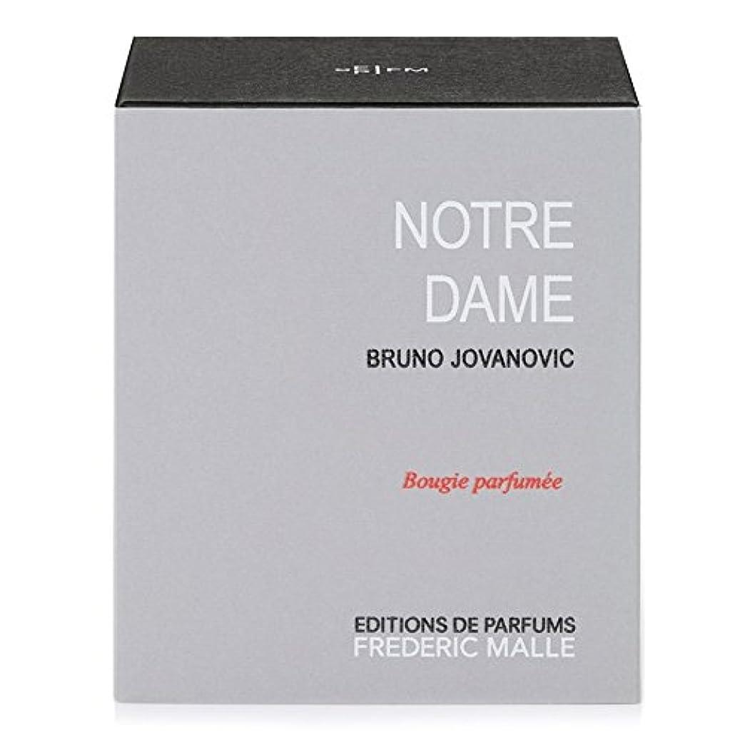 尾シャイ適応するFrederic Malle Notre Dame Scented Candle 220g - フレデリック?マルノートルダム香りのキャンドル220グラム [並行輸入品]