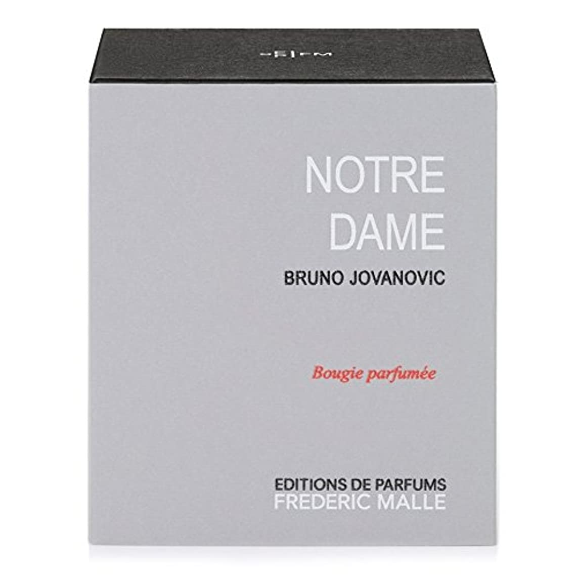 君主制繰り返す光沢のあるFrederic Malle Notre Dame Scented Candle 220g (Pack of 4) - フレデリック?マルノートルダム香りのキャンドル220グラム x4 [並行輸入品]