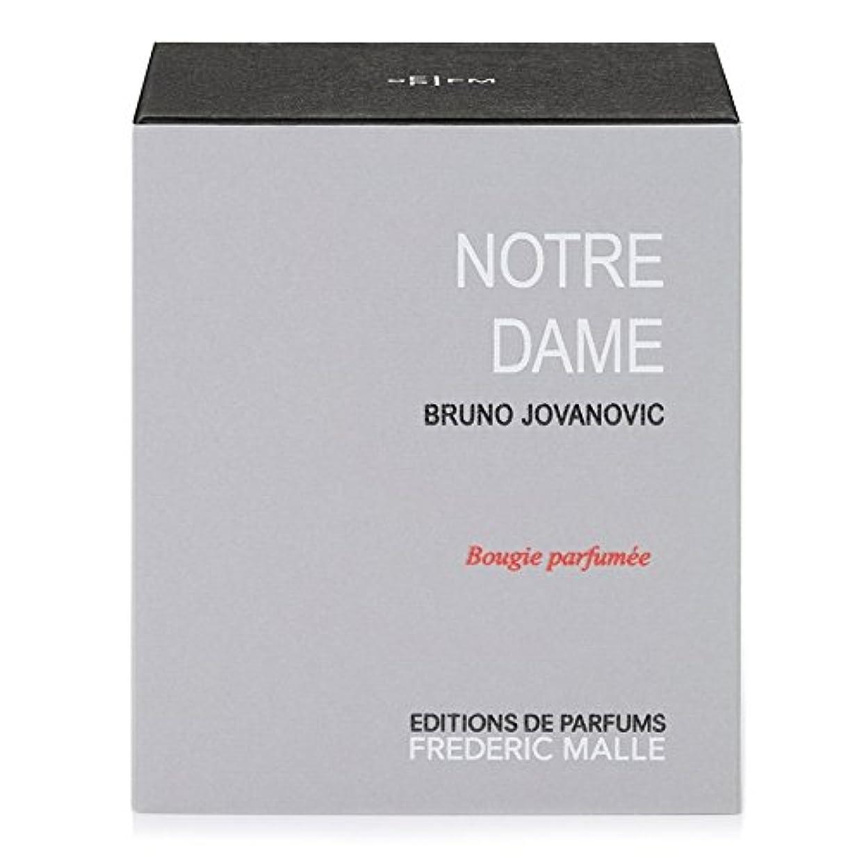 植物の突然ファンFrederic Malle Notre Dame Scented Candle 220g (Pack of 4) - フレデリック?マルノートルダム香りのキャンドル220グラム x4 [並行輸入品]