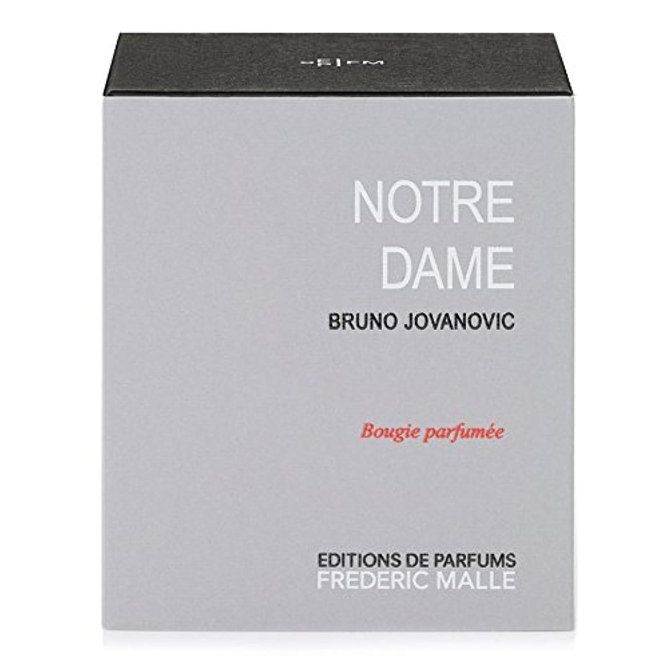 建築キャンパス鈍いフレデリック?マルノートルダム香りのキャンドル220グラム x6 - Frederic Malle Notre Dame Scented Candle 220g (Pack of 6) [並行輸入品]