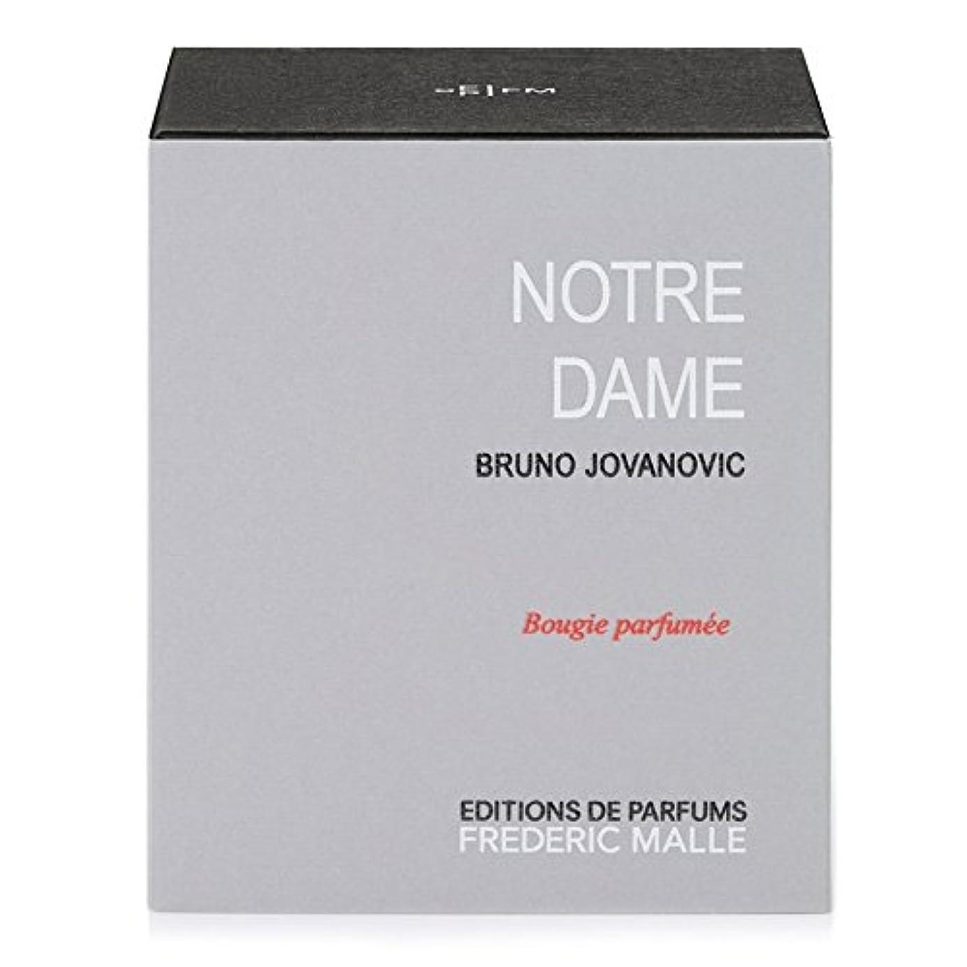断線知り合いになるタンザニアFrederic Malle Notre Dame Scented Candle 220g (Pack of 4) - フレデリック?マルノートルダム香りのキャンドル220グラム x4 [並行輸入品]