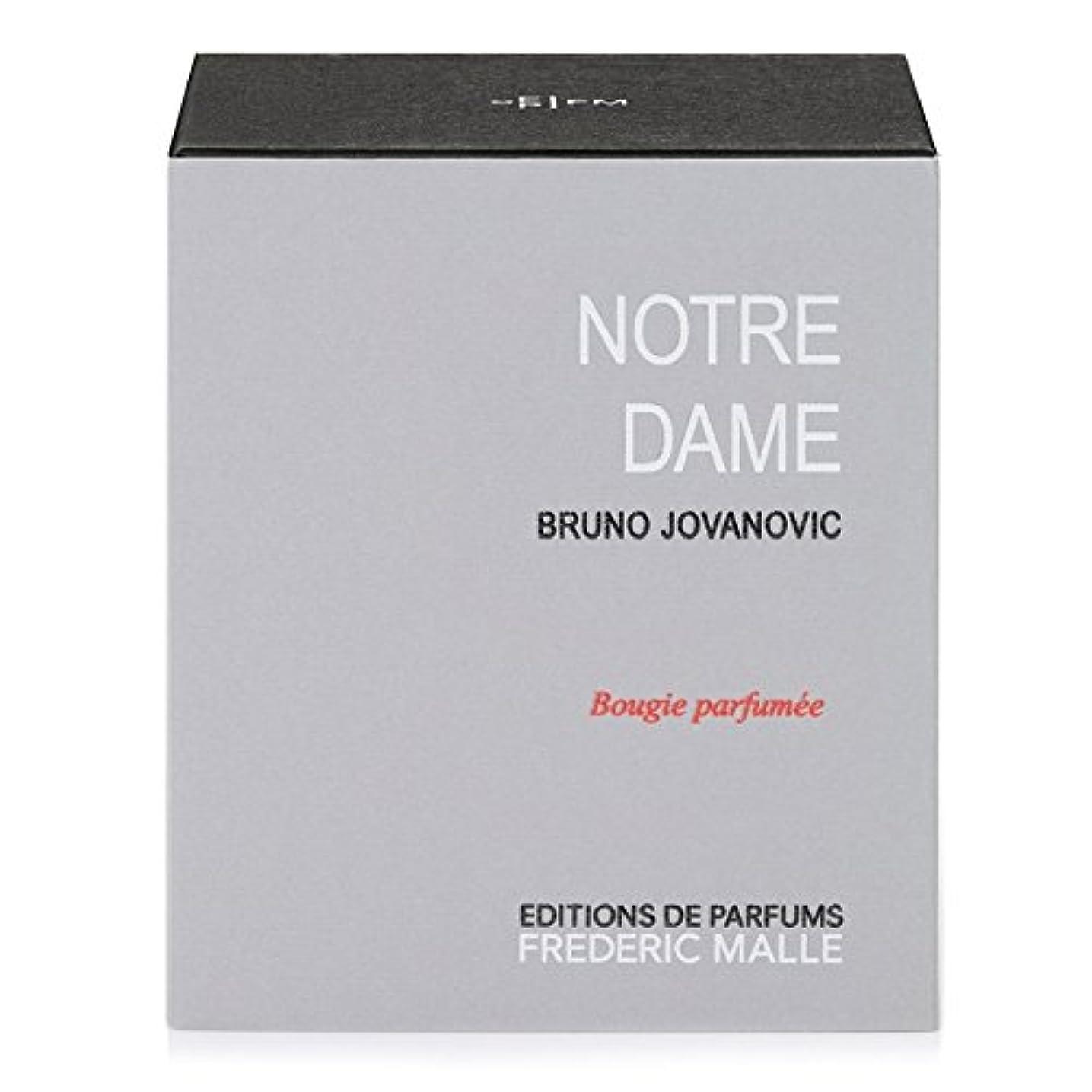 順応性のあるスナップ校長Frederic Malle Notre Dame Scented Candle 220g - フレデリック?マルノートルダム香りのキャンドル220グラム [並行輸入品]