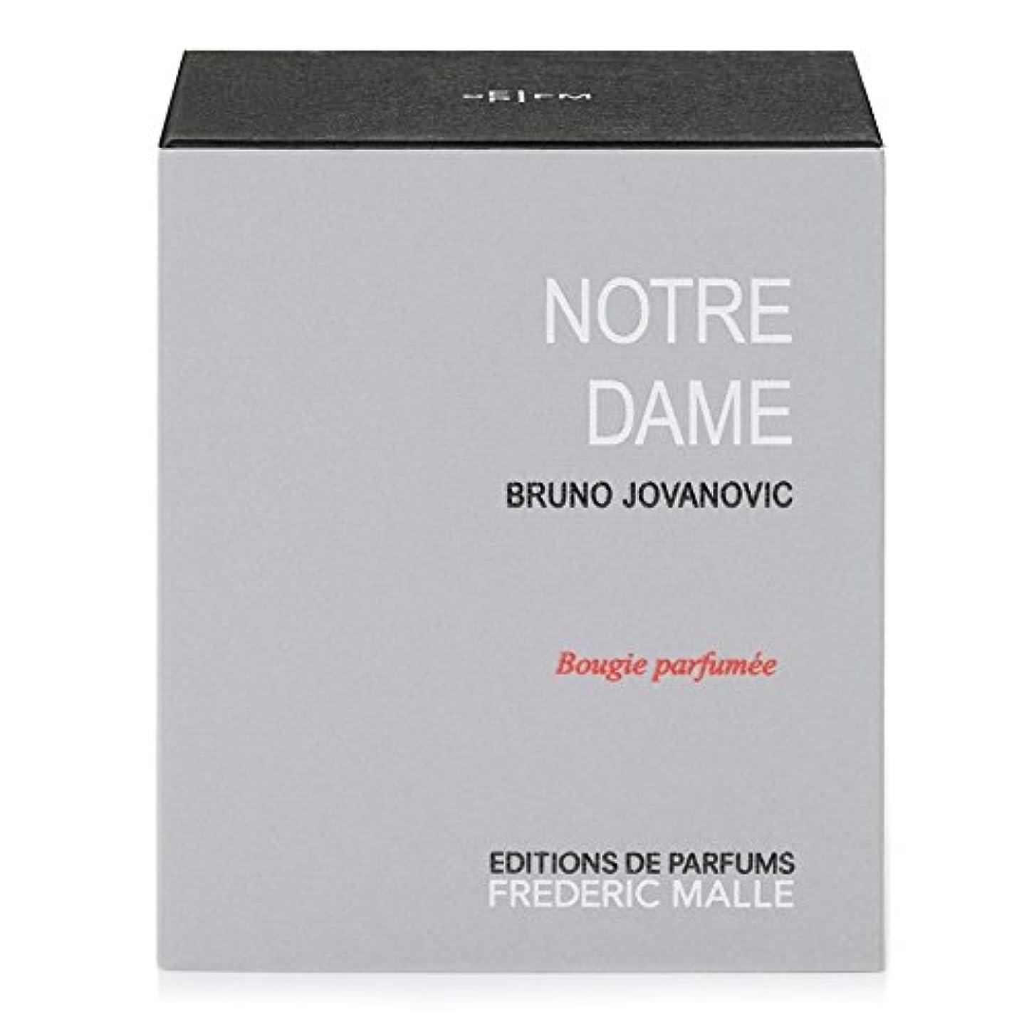アンケート保護する墓地フレデリック?マルノートルダム香りのキャンドル220グラム x6 - Frederic Malle Notre Dame Scented Candle 220g (Pack of 6) [並行輸入品]