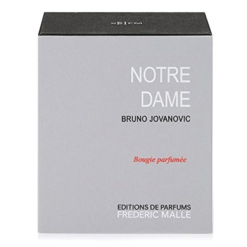 変えるガム請負業者Frederic Malle Notre Dame Scented Candle 220g (Pack of 4) - フレデリック?マルノートルダム香りのキャンドル220グラム x4 [並行輸入品]
