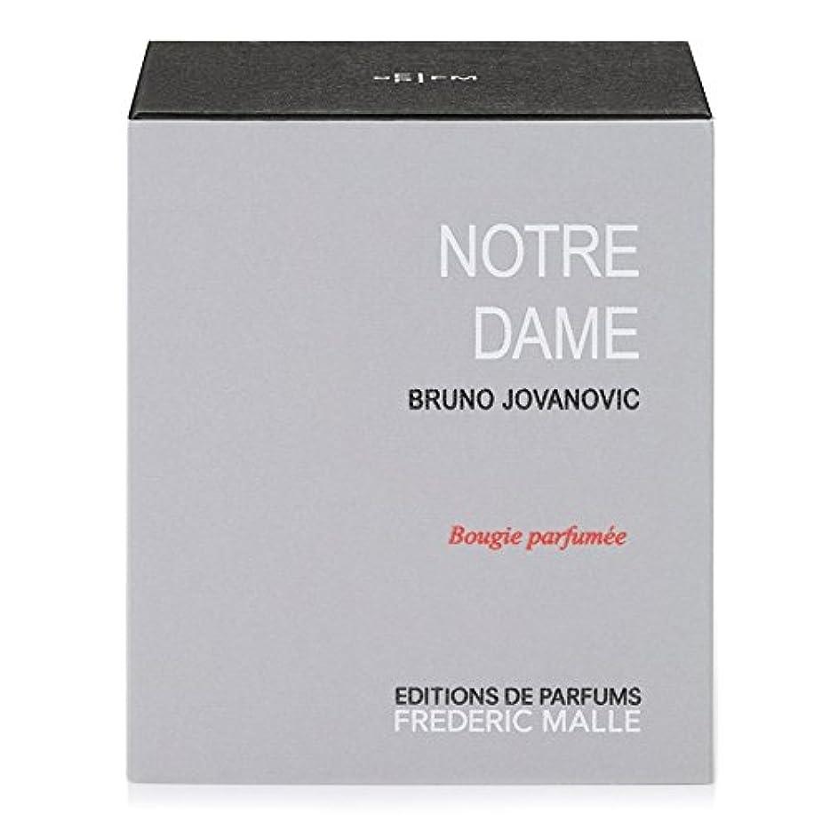 勇気のある寄生虫高架Frederic Malle Notre Dame Scented Candle 220g - フレデリック?マルノートルダム香りのキャンドル220グラム [並行輸入品]