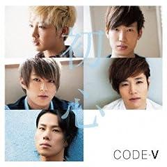 CODE-V「Song for you」のジャケット画像