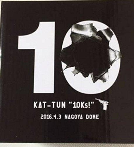 KAT-TUN 10周年 10Ks! アラームクロック 名古屋