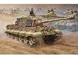 トランペッター 1/16 ドイツ軍 キングタイガー/フルインテリア 2in1 ヘンシェル/ポルシェ砲塔