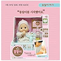 MIMI WORLD ddol ddoly baby, Korean Toy, Children Kids Educational Toys Pretend Role Play Toy,Korean Animation