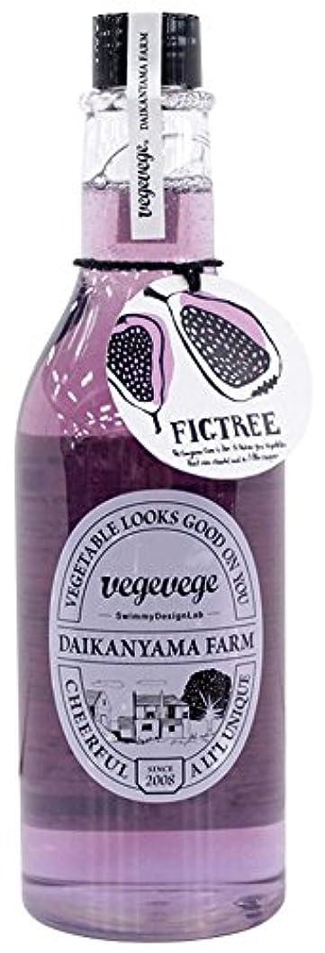 まぶしさ鼓舞する狐ノルコーポレーション 入浴剤 バブルバス VEGEVEGE フィグツリーの香り 490ml OB-VGE-3-2