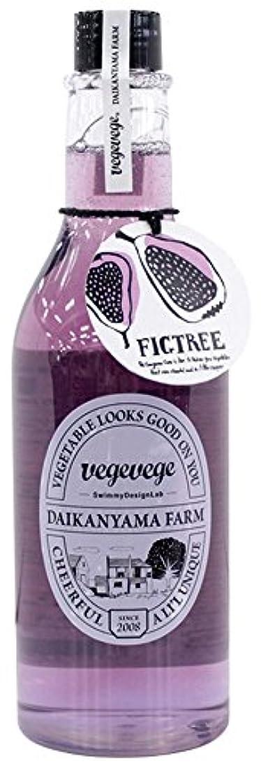 通知する温室仮定ノルコーポレーション 入浴剤 バブルバス VEGEVEGE フィグツリーの香り 490ml OB-VGE-3-2