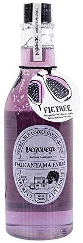 置き場スツール日付ノルコーポレーション 入浴剤 バブルバス VEGEVEGE フィグツリーの香り 490ml OB-VGE-3-2