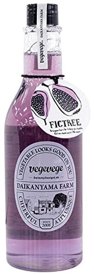 助言する深遠怪しいノルコーポレーション 入浴剤 バブルバス VEGEVEGE フィグツリーの香り 490ml OB-VGE-3-2