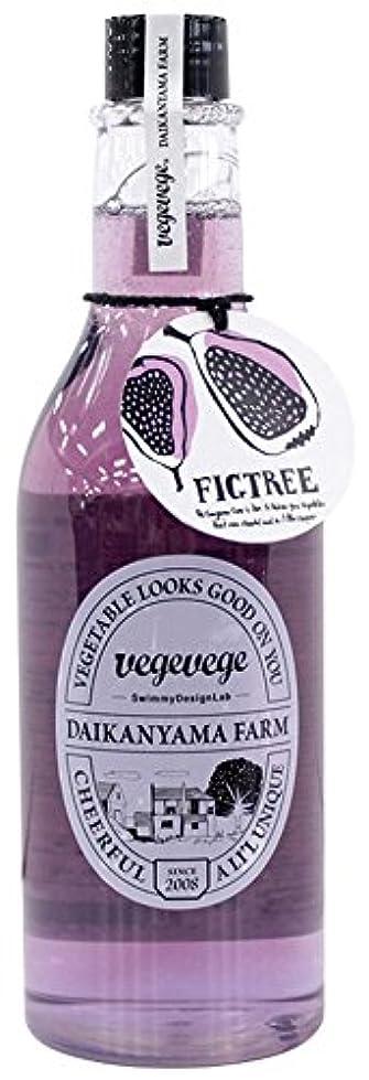 リネンモディッシュ絶壁ノルコーポレーション 入浴剤 バブルバス VEGEVEGE フィグツリーの香り 490ml OB-VGE-3-2