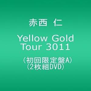 Yellow Gold Tour 3011(初回限定盤A)(2枚組DVD)