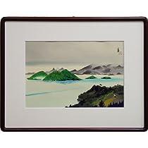 徳力富吉郎 『洞爺湖』 木版画
