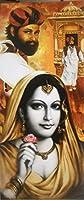 RajputプリンセスThinking of Her Love–Indianポスター絵画–再印刷用紙–Unframed