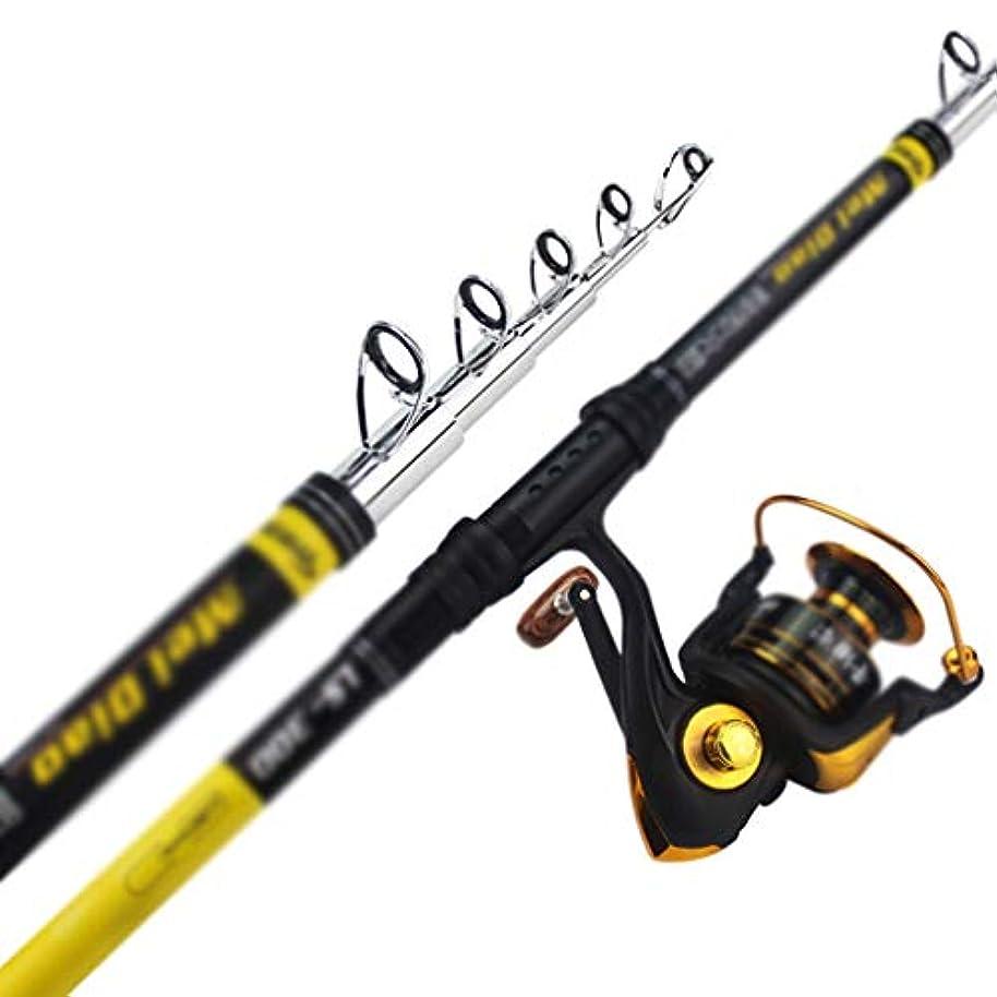 申込み上下する助けて釣り竿 釣り竿 カーボン ポータブル 格納式 超硬 超軽量 シングルロッド + 5000メタルホイールセット 釣り竿