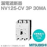 三菱電機 NV125-CV 3P 100A 30MA 漏電遮断器 (3極) (AC 100-440) NN
